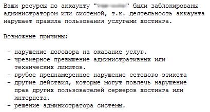 1gblohotron1
