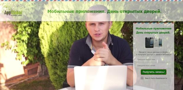 videolend2