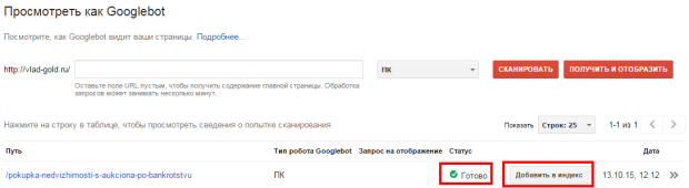 goog3